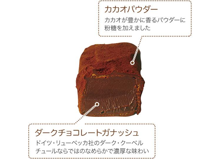 ブラックユーモア(箱入り 100g)