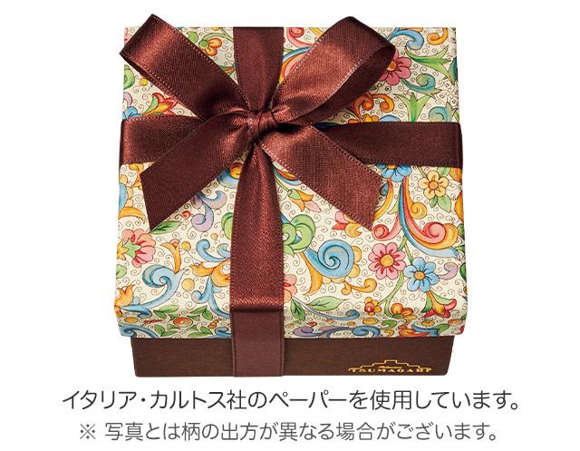 ハーゼルヌス・ジャンドゥイヤ(1箱 100g)