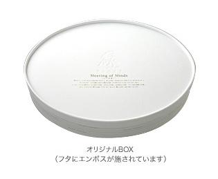 縁<焼菓子・クッキー詰め合せ>