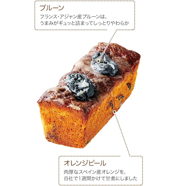 豊宥菓子(For You Cake)[ミニ]