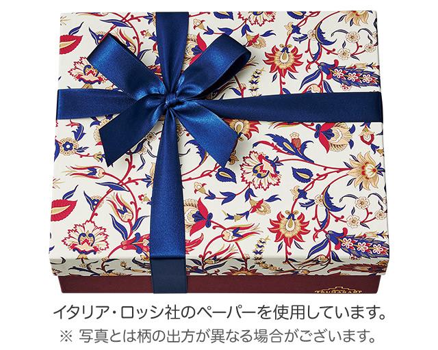 文明開菓 津曲貯古(つまがりちょこ)(6袋入り)