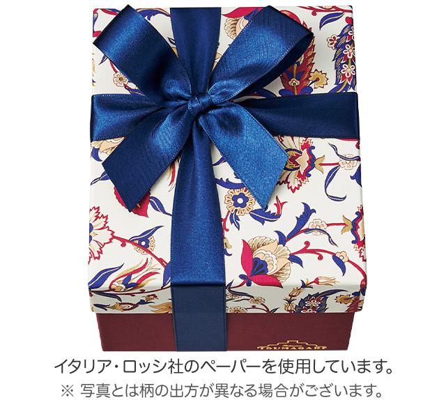 文明開菓 津曲貯古(つまがりちょこ)(3袋入り)